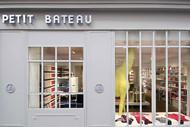 Petit Bateau 巴黎零售店