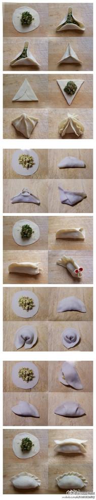 马上过年了可以回家试试【饺子的7种包法】可爱的饺子,原来你还能长成介个样子!。