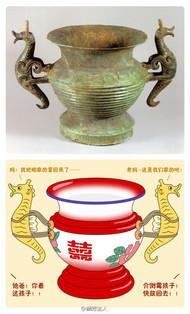 【继续来毁文物】有些东西总是让孩子觉得亲切……(上图:@中国考古网 所发上海博物馆藏东周时期龙耳尊)