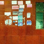中国在一个时期是一个复杂而又神秘的国度。而Tom Blachford一位来自澳大利亚的摄影师用镜头描绘了他眼中的中国国家形象