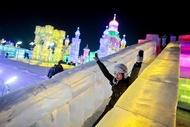到哈尔滨去看冰!!