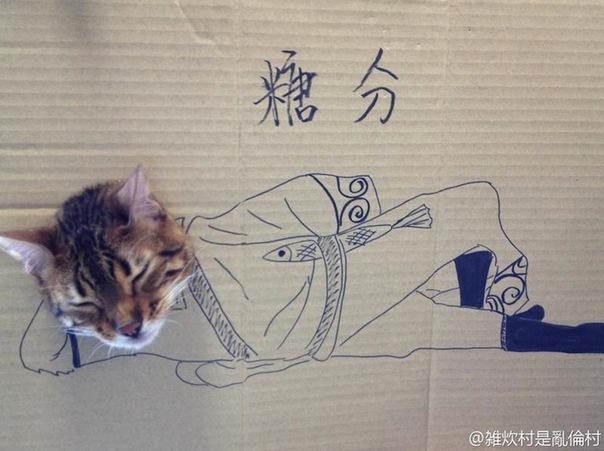来自雑炊村要来一发的博客,他为了庆祝家伙总小猫瓜瓜的生日,替她穿上了一块块画上日本动漫的纸板,变成异类的动物cosplay,而瓜瓜却又好像非常配合,他的表情加上动漫绘画,真是非常有趣!