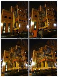 3D地画 3D壁画 3D画 街头地画 3D立体画